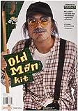 Forum Novelties Grumpy Old Man Instant Costume Kit, Gray
