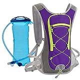 U/N Mochila de hidratación con vejiga de Agua de 2L, Mochila para Bicicleta Mochila para Montar al Aire Libre para Senderismo Ciclismo Camping Escalada