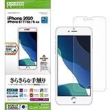 ラスタバナナ iPhone SE 第2世代 iPhone8 iPhone7 iPhone6s 共用 フィルム 平面保護 スーパーさらさら 反射防止 アイフォン SE2 2020 液晶保護フィルム R2310IP047