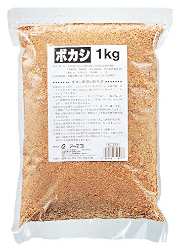 ぼかし 1kg A-30953