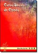 Curso de chino básico