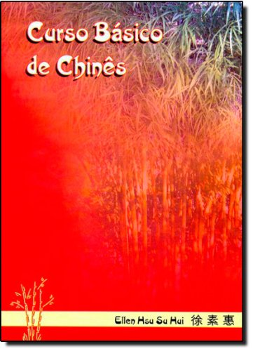 Curso Basico De Chines