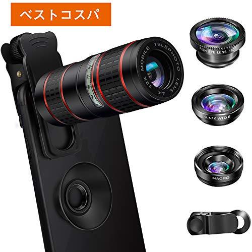 OYRGCIK スマホ望遠レンズ 12倍【HD12X 高画質 2in1望遠スマホレンズ】望遠鏡 カメラレンズ クリップ式 単眼鏡 セルカレンズ 小型 軽量 カメラ iPhone&Androidなど機種に対応(メーカー保証一年)