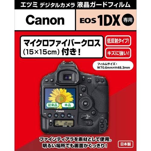【まとめ買いでお得】ETSUMI デジタルカメラ 液晶ガードフィルム 低反射タイプ 日本製 【マイクロファイバークロス付属】 Canon EOS 1DX 専用 ETM-9104