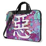 XCNGG Rurouni Kenshin Anime Laptop Hombro Messenger Bag Tablet Computadora Mochila de Almacenamiento Bolso 14 Pulgadas
