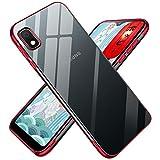 Samsung Galaxy A20 ケース クリア TPU シリコン [ SC-02M / SCV46 ] 対応 透明 スリム 耐衝撃……