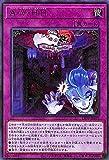 遊戯王カード A・∀・HH(レア) LIGHTNING OVERDRIVE(LIOV) | ライトニング・オーバードライブ アメイズ・アトラクション・ホラーハウス 通常罠 レア