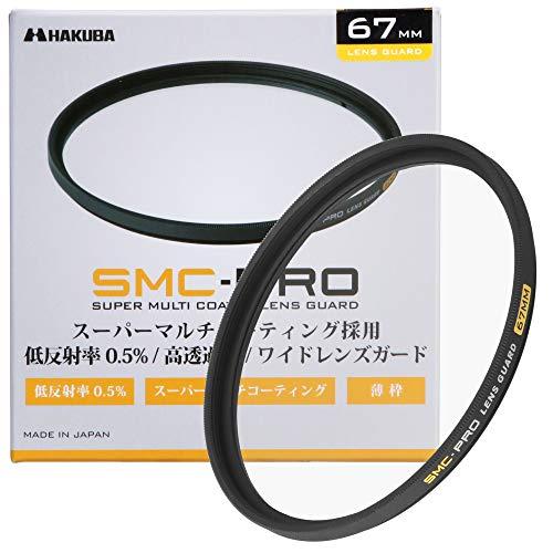 HAKUBA 67mm レンズフィルター 保護用 SMC-PRO レンズガード 高透過率 薄枠 日本製 CF-SMCPRLG67