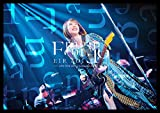"""【Amazon.co.jp限定】藍井エイル LIVE TOUR 2019 """"Fragment oF"""" at 神奈川県民ホール (通常盤Blu-ray) (トートバッグ付)"""