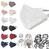Mund- & Nasenmaske – elegant Spitze/Satin - 2-lagig Waschbar Handgenäht – Hochzeit JGA Taufe Trauerfeier Einschulung - Alltagsmaske; Behelfs-mundschutz; Gesichts-maske