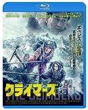 クライマーズ[BD] [Blu-ray]