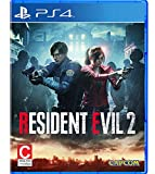 Resident Evil 2 - PlayStation 4 (Video Game)