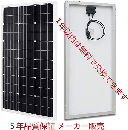 ECO-WORTHY ソーラーパネル 100W 単結晶 太陽光チャージ M100-1