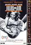 Jules and Jim [USA] [DVD]