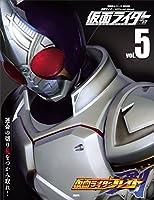 仮面ライダー 平成 vol.5 仮面ライダー剣 (平成ライダーシリーズMOOK)