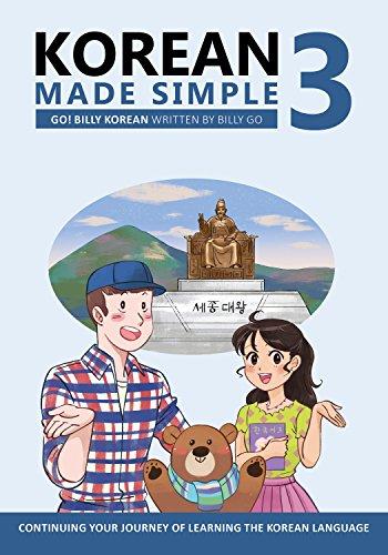 Hàn Quốc thực hiện đơn giản 3: tiếp tục cuộc hành trình của bạn trong việc học ngôn ngữ Hàn Quốc (phiên bản tiếng Anh)