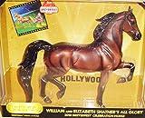 Breyer Breyerfest Horse All Glory
