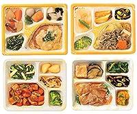 ニチレイ 気くばり御膳 宅配 冷凍弁当 ( 4食 セット ) 惣菜 おかず 冷凍食品