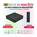 (3-5 Days Arrived) 2020 FUNTV Chinese 2GB RAM+16GB ROM WiFi 5G Bluetooth 4.0 Free Lifetime 500+ Mainland Hong Kong Macao Taiwan Mandarin Cantonese Channels 5 Days Playback