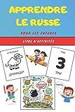 Apprendre le Russe pour les enfants - Livre d'activités: Apprends la langue facilement...