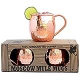 Morken Barware Moscow Mule...