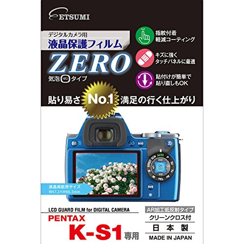 ETSUMI デジタルカメラ用液晶保護フィルムZERO PENTAX K-S1専用 E-7330