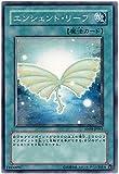 遊戯王OCG エンシェント・リーフ ノーマルレア ANPR-JP061