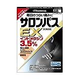 【第2類医薬品】サロンパスEX 40枚 ※セルフメディケーション税制対象商品