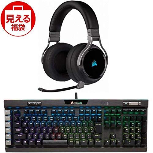 福袋 Corsair K95 RGB PLATINUM MX Speed 日本語ゲーミングキーボード + VIRTUOSO RGB WIRELESS Carbon ワ...