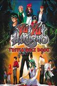 Yu yu hakusho: trivia quiz book (edición en inglés)