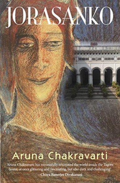 Jorasanko eBook: Chakravarti, Aruna: Amazon.in: Kindle Store