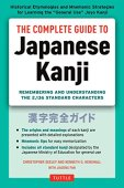 Complete guide to japanese kanji: (jlpt all levels) remembering and understanding the 2,136 standard characters