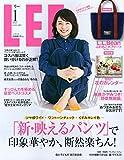 LEE(リー) 2021年 01 月号 [雑誌]