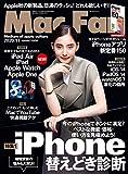 Mac Fan 2020年11月号