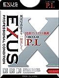 【Amazon.co.jp限定】 MARUMI PLフィルター 52mm EXUS サーキュラーPL 52mm コントラスト上昇 反射除去 超低反射 0.6% 帯電防止 撥水防汚 薄枠 日本製 ブラック 816076