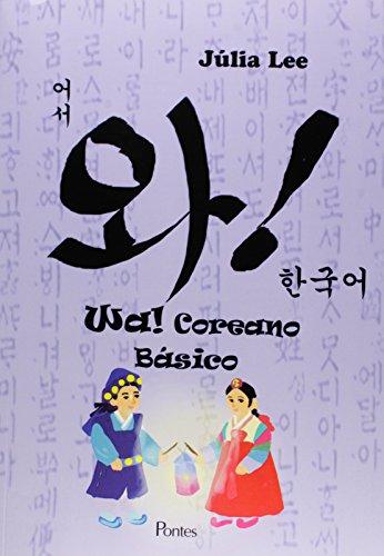 Wa! Tiếng Hàn cơ bản