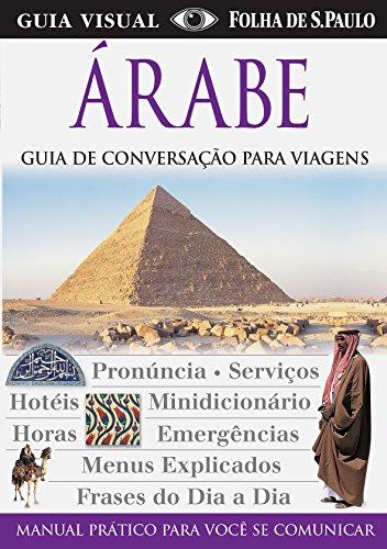 Árabe. Guia de Conversação