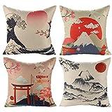 JOTOM Housse de Coussin Japonais MT. Fuji Ukiyo-e en Coton et Lin Taie...