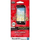 ラスタバナナ iPhone SE 第2世代 iPhone8 iPhone7 iPhone6s 共用 フィルム 全面保護 ガラスフ……