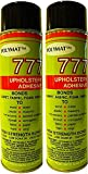 2 20oz (12oz NET) CANS Polymat 777 Glue Spray Adhesive Marine AUTO Upholstery Glue