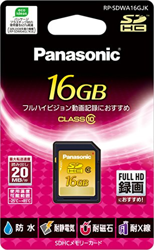 Panasonic 16GB SDHCメモリーカード CLASS10 RP-SDWA16GJK