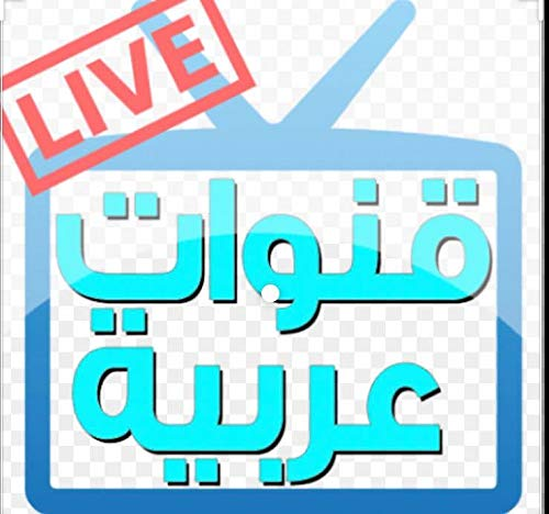 Arabic TV Box HD 4K, 8150+ Channels Including Arabic and International Channels No Monthly Fee