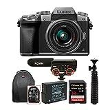 Panasonic LUMIX G7 Interchangeable Lens (DSLM) Camera with 14-42mm Lens (Silver) and Koah Mic Bundle (6 Items)