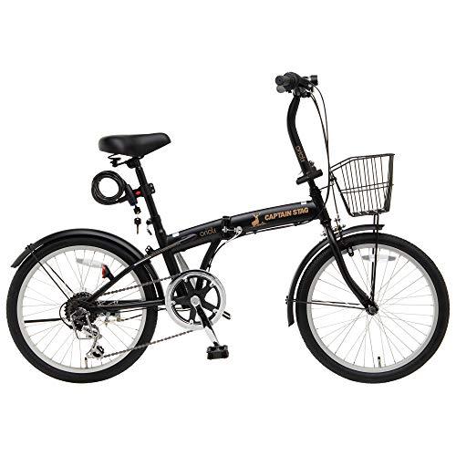 キャプテンスタッグ(CAPTAIN STAG) 20インチ 折りたたみ自転車 Oricle オリクル [ シマノ6段変速 ]
