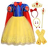 Cotrio Dress for Girls Princess Dresses Halloween Costume Outfit Size 6 (5-6 Years, Yellow, 120, Headband, Gloves, Tiara, Scepter, Necklace, Ring, Earrings)