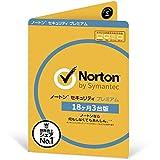 【旧商品】ノートンセキュリティプレミアム|1.5年(18ヶ月)3台版|カード版|Win/Mac/iOS/Android対応(Amazon.co.jp限定)