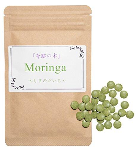 【国産の無農薬モリンガ】250 mg×60粒 タブレット※約1ヶ月分