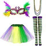 6 Pieces Halloween Costume Accessories Set, Tutu Skirt, Faux Feather Half Mask (Purple, Yellow and Green,Medium)