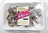 釣りエサ 塩マムシ(塩本虫) 約100g入 冷凍つりエサ