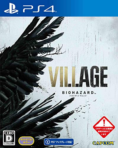 【PS4】BIOHAZARD VILLAGE【予約特典】武器パーツ「ラクーン君」と「サバイバルリソースパック」が手に入る...